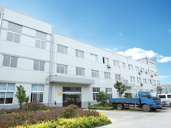 花山办公楼